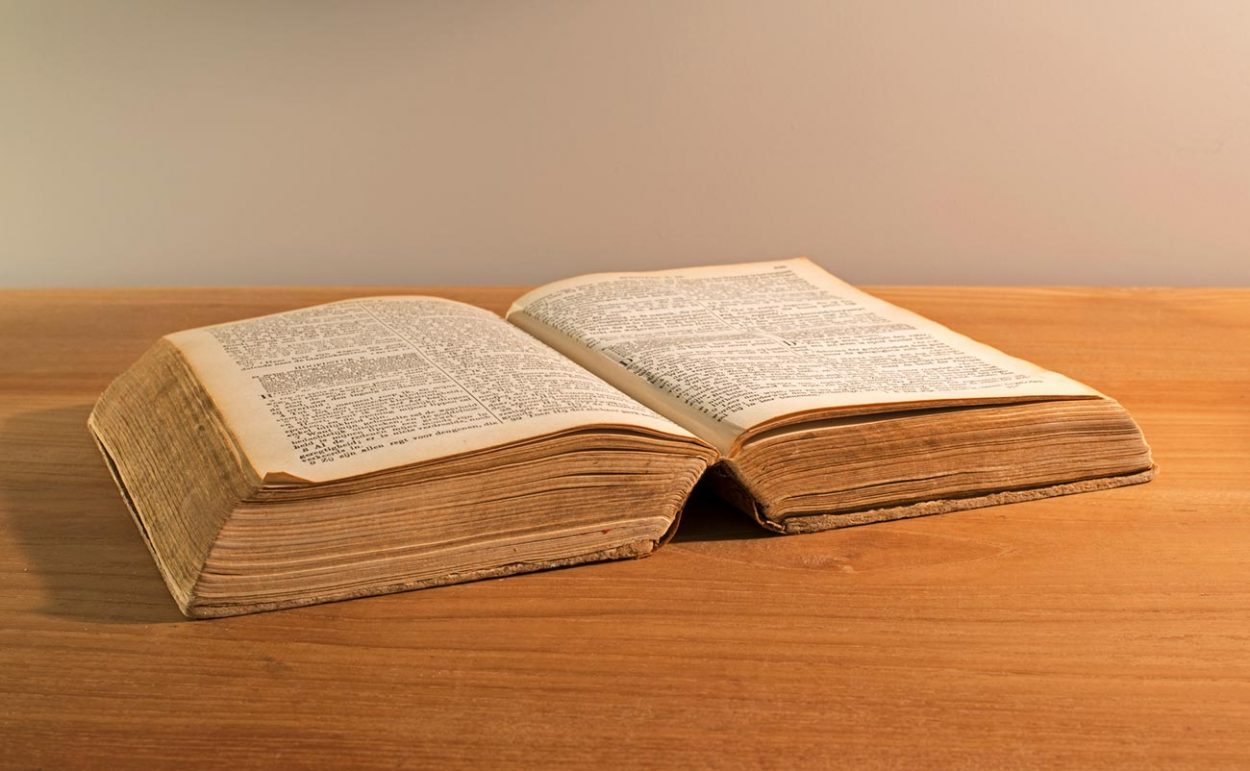 «Понарошку» и другие слова поменявшее свое значение