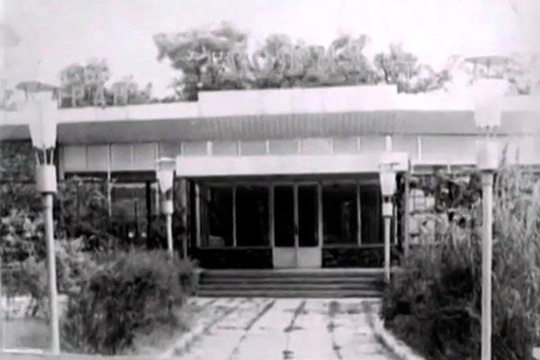 Ресторан София в котором произошло массовое убийство