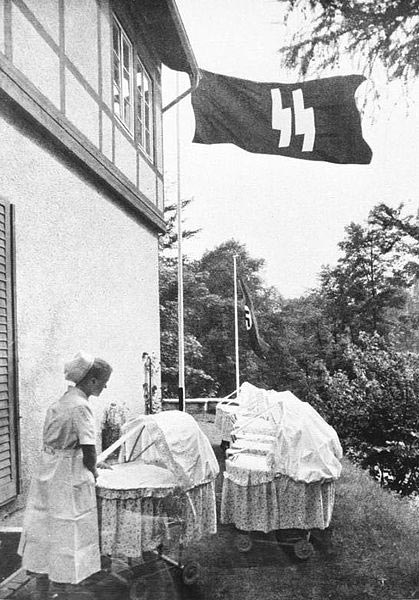 Родильный дом «Лебенсборн»