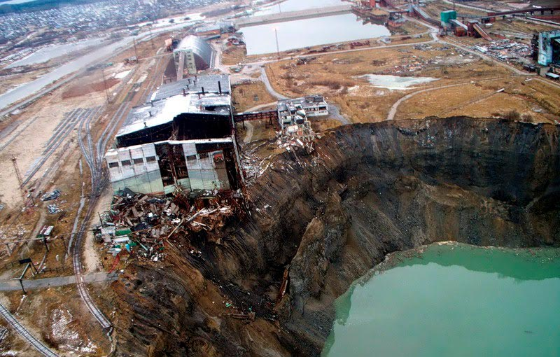 Провал на фабрике технической соли в г. Березники
