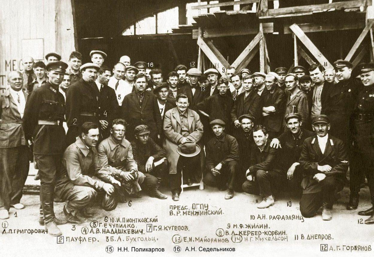 Коллектив ЦКБ-39 ОГПУ.