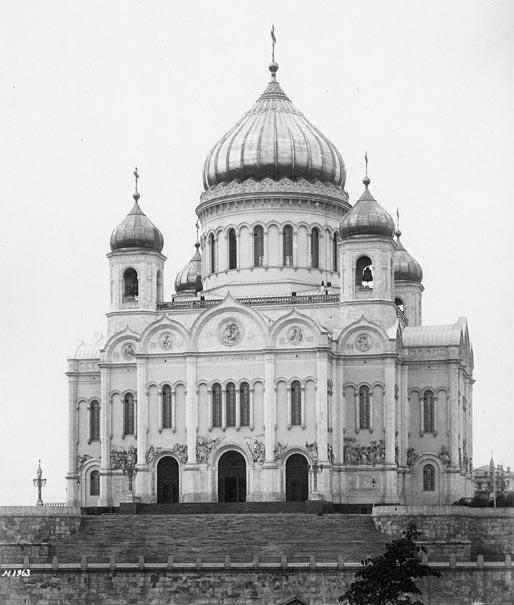 Храма Христа Спасителя по проекту К. А. Тона, 1902 год