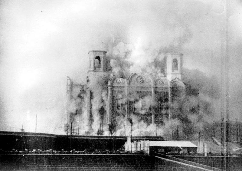 Снос храма Христа Спасителя  по средствам взрыва в 1931 году