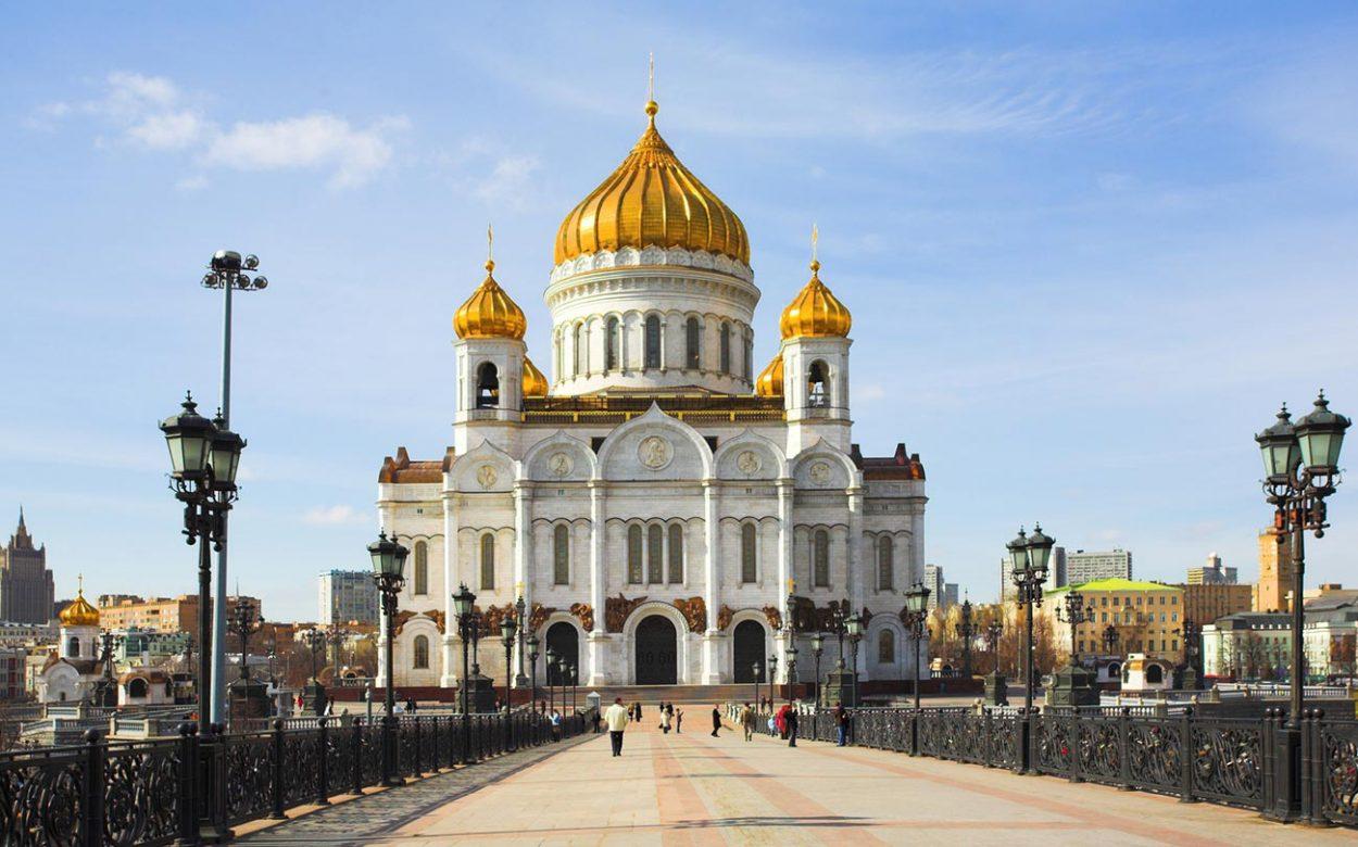 Главный кафедральный собор России