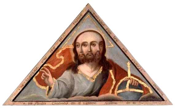 Трехликий Иисус