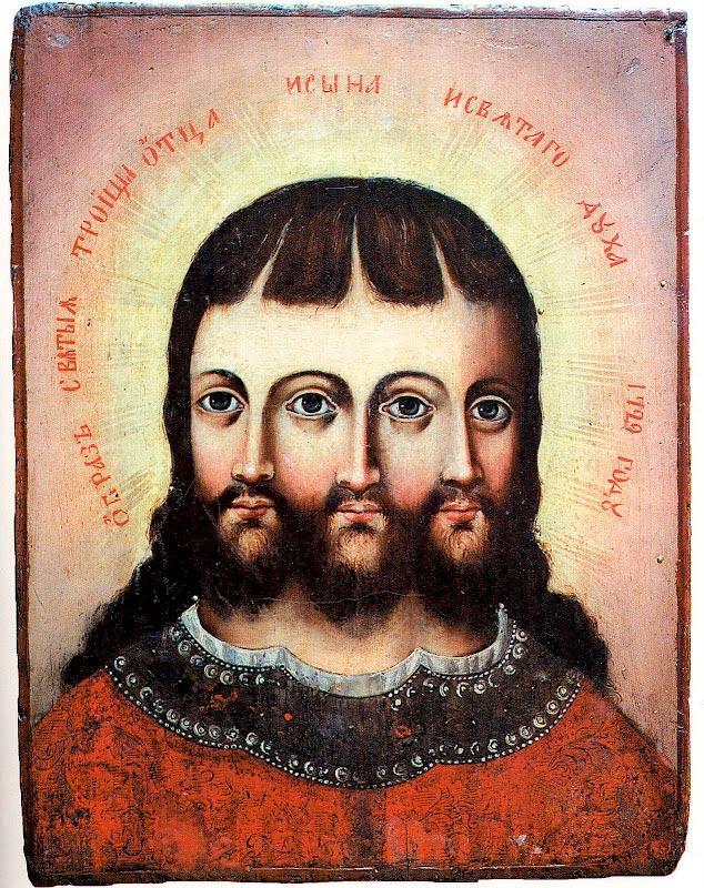 Смесоипостасная икона Троица