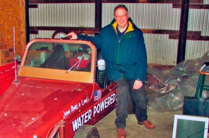 Стенли Мейер и его автомобиль работающий на воде