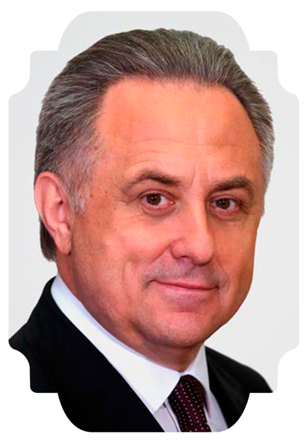Мутко, Виталий Леонтьевич
