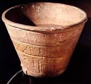 Египетские водяные часы