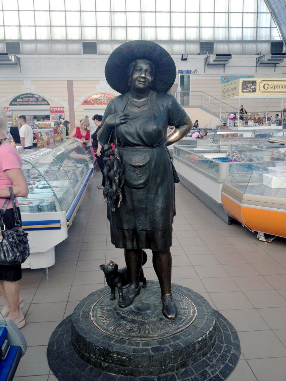 Памятник тёте Соне