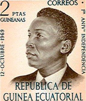 Почтовая марка с изображением Франсиско Масиаса Нгемы