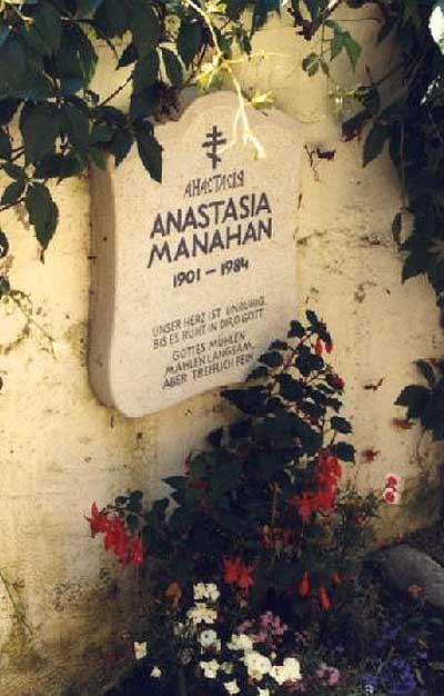 Могила Анастасии Манахан