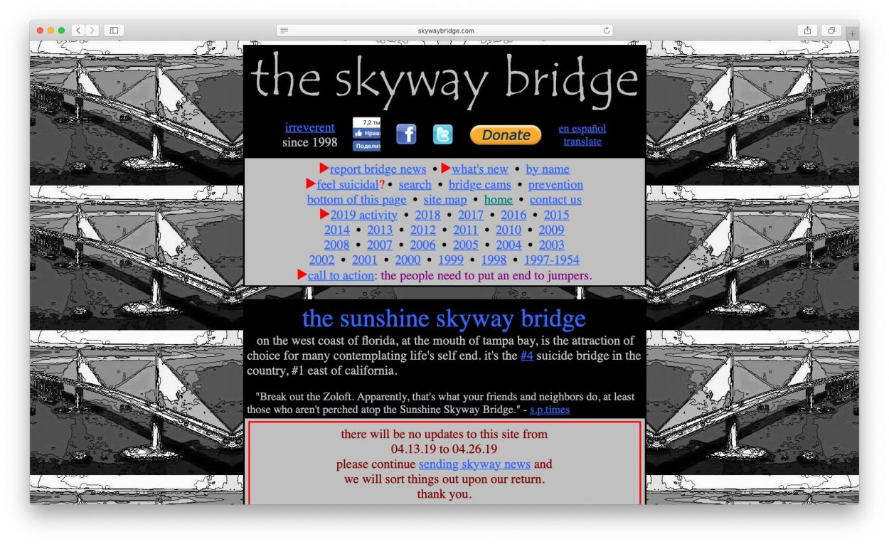 Cкриншот сайта: skywaybridge.com