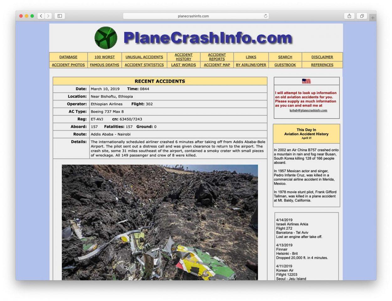 Cкриншот сайта: planecrashinfo.com