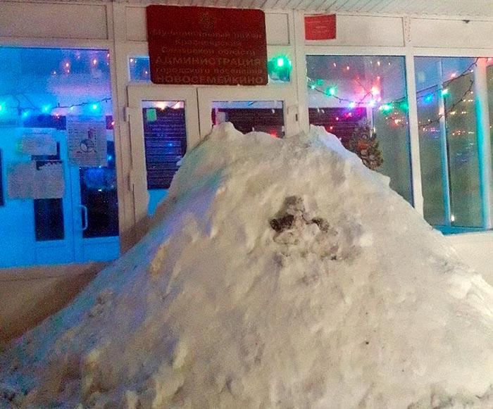 Куча снега перед входом в администрацию Новосемейкино