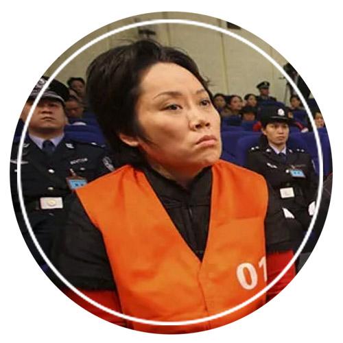 Крестная мать китайской мафии Се Цайпин