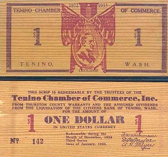 Деревянные деньги города Тенино