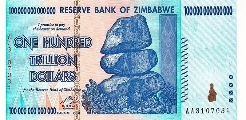 Купюра номиналом 100 триллионов долларов республики Зимбабве