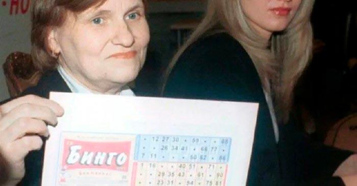 Надежда Мухаметзянова и счастливый лотерейный билет «Бинго-шоу»