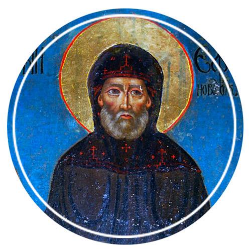 Преподобный Ефрем Новоторжский