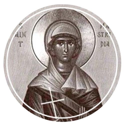 Преподобная Мастридия Александрийская