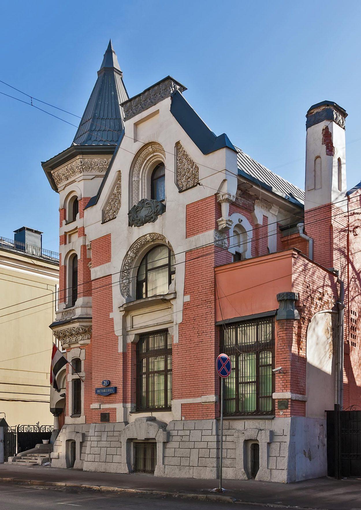 Дом Кекушева на улице Остоженка, г. Москва