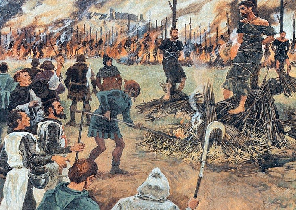 Сожжение еретиков на костре