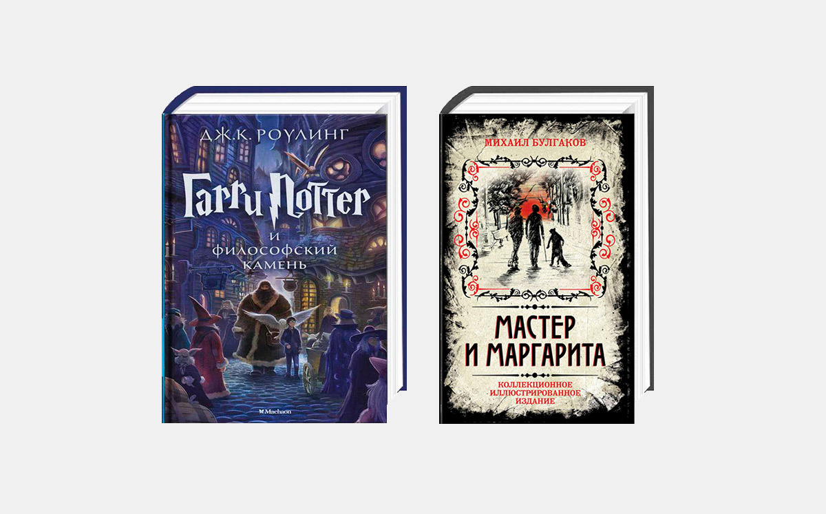 «Мастер иМаргарита» и«Гарри Поттер»: 5неожиданных черт сходства