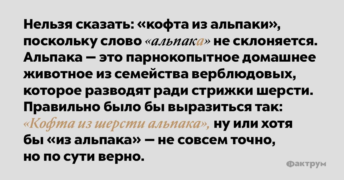 15слов русского языка, вкоторых делают ошибки почти все