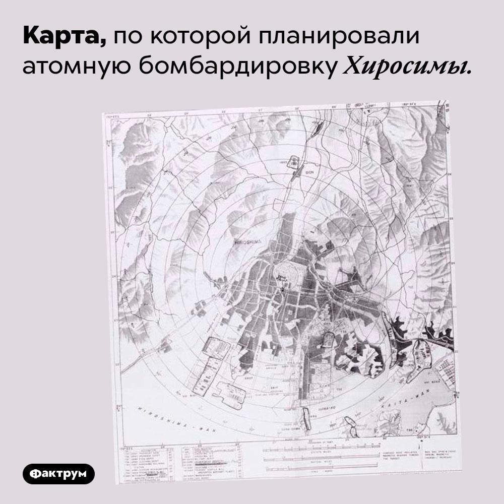Карта, покоторой планировали атомную бомбардировку Хиросимы.