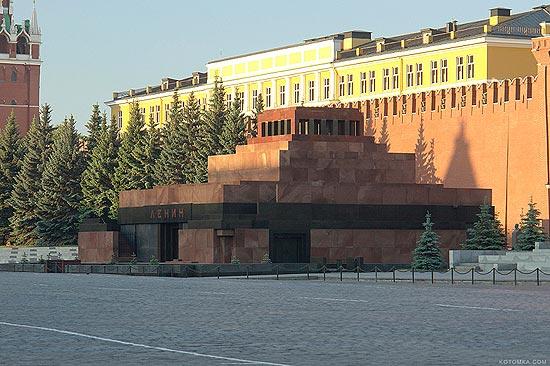 Изначально тело В. И. Ленина планировалось заморозить