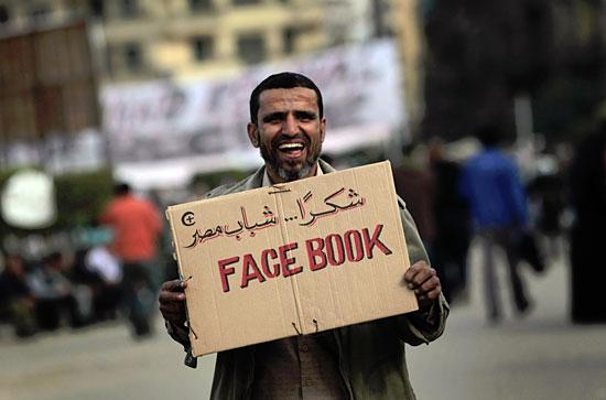В феврале 2011 года в Египте родилась девочка по имени Facebook