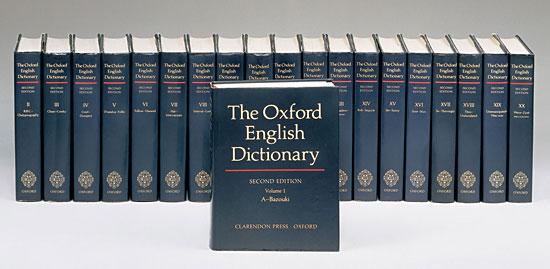 OMG, LOL и IMHO можно найти Оксфордском словаре английского языка