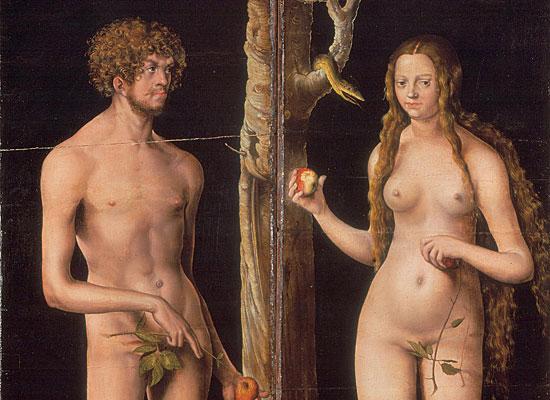 Ева съела яблоко