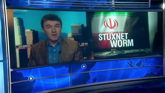 5 фактов о самом опасном компьютерном вирусе современности — Stuxnet