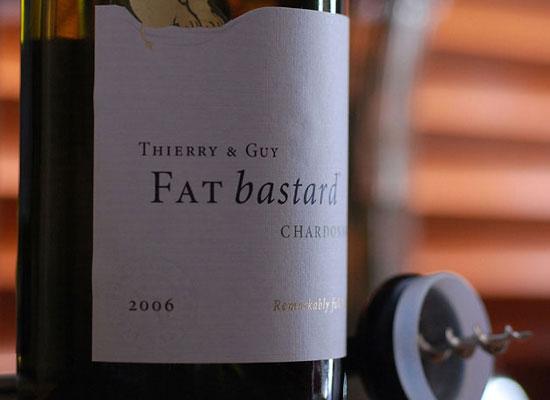 Жирный ублюдок (Fat Bastard)
