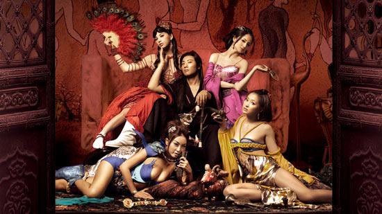 Культура секса в китае