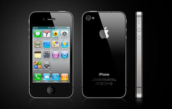 iPhone 4: Лучшее предложение лета