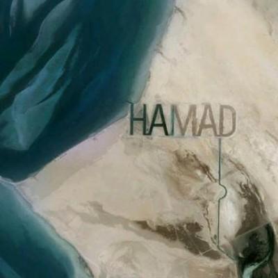 Имя шейха Хамада написано на Земле километровыми буквами и видно из космоса