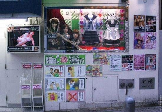 Япония — лидер в производстве секс-игрушек. Факты о сексуальной культуре Японии