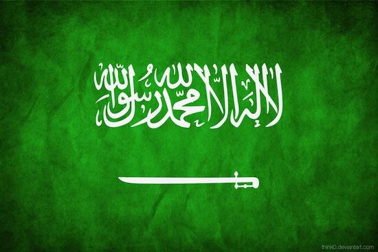 100 фактов о королевстве Саудовская Аравия глазами россиянина