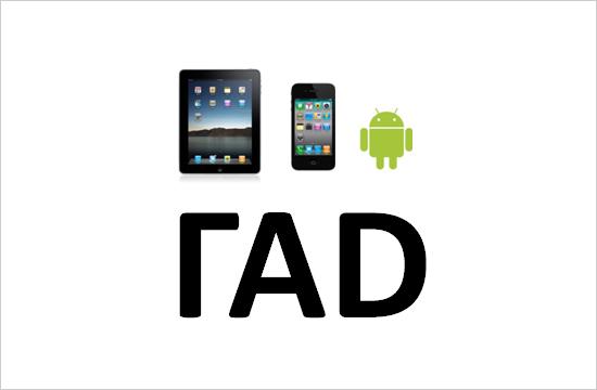 12 фактов о сайте GAD.ru