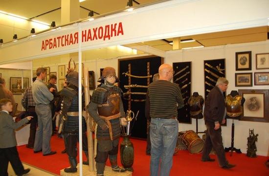 Международная выставка военного антиквариата и предметов коллекционирования