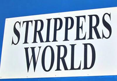Strippers World — магазин для стриптиза
