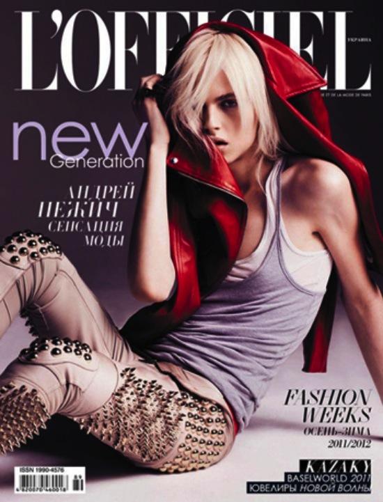 Андрей Пежич попал в список самых сексуальных женщин планеты от FHM