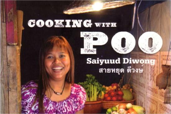 Самое странное название книги в 2012-м году — «Готовим с какашкой»