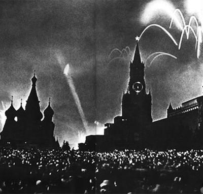 Салют Победы в Москве, 9 мая 1945 г.