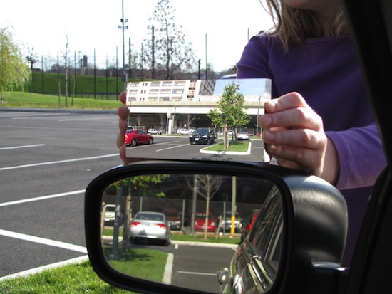 Зеркало Хикса — это автомобильное зеркало, которое решает проблему «мёртвой зоны»