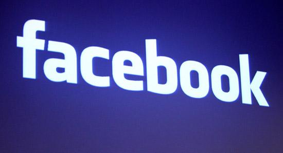 20% всех фотографий, сделанных в этом году, в конечном итоге окажутся на Фейсбуке