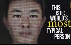 Самым средним человеком в мире является 28-летний китаец